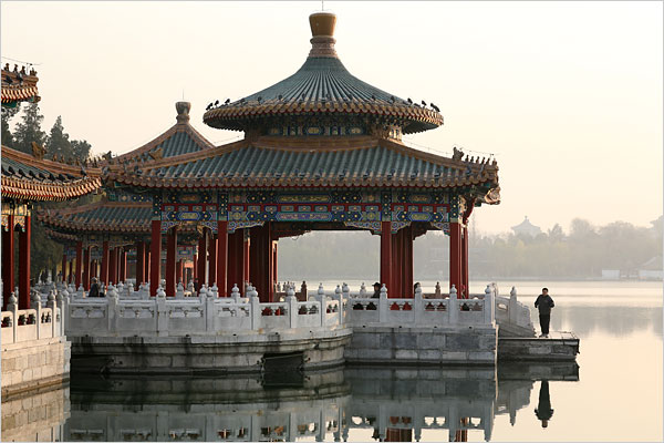 viajes a China Beijing